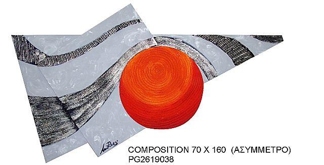 Πίνακας ζωγραφικής Gallerista by Repanis Composition-Composition