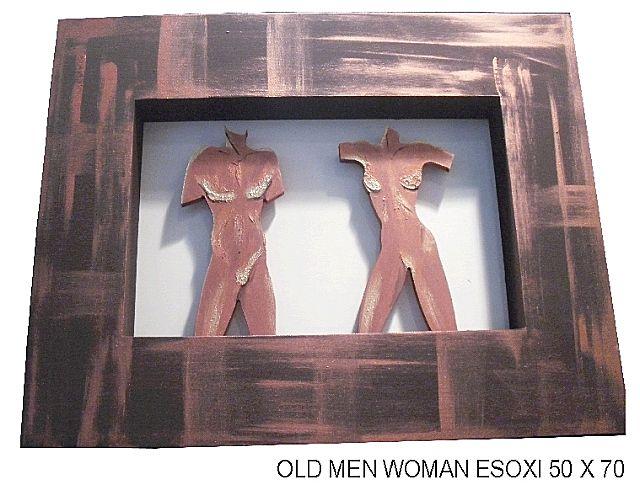 Πίνακας ζωγραφικής Gallerista by Repanis Εσοχή-Old Men & Woman