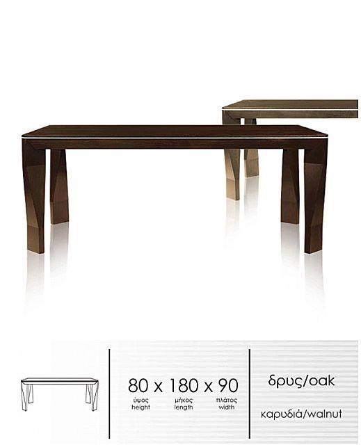 Τραπέζι τραπεζαρίας Sofa And Style Polix -T137