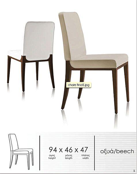 Καρέκλα τραπεζαρίας Sofa And Style Sorpresa-A56
