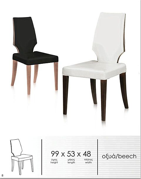 Καρέκλα τραπεζαρίας Sofa And Style Nuvelle-A53