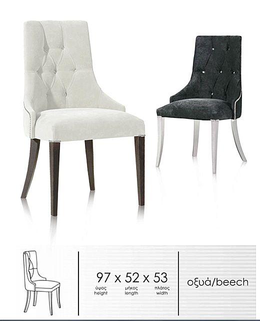 Καρέκλα τραπεζαρίας Sofa And Style Yasmin-A45