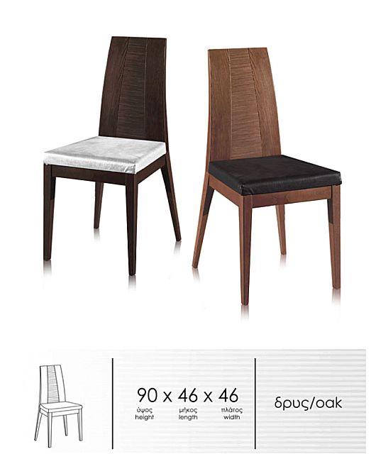 Καρέκλα τραπεζαρίας Sofa And Style Gueva-A500