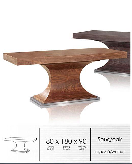 Τραπέζι τραπεζαρίας Sofa And Style Curvo-T132