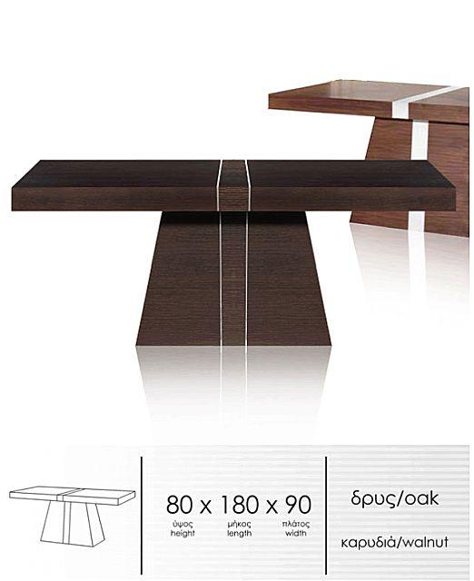 Τραπέζι τραπεζαρίας Sofa And Style Tottem -T138