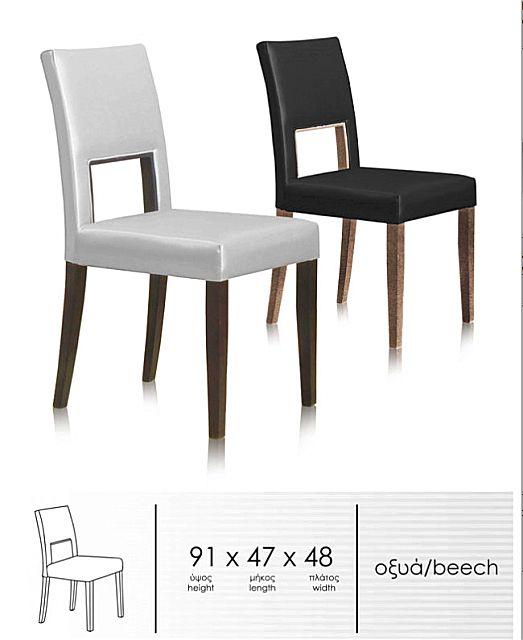 Καρέκλα τραπεζαρίας Sofa And Style Marceli-A48