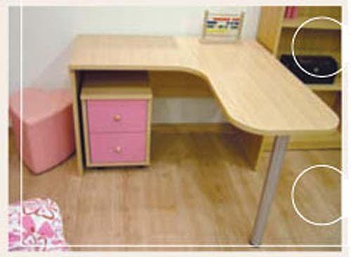 Παιδικό Γραφείο Oikia kantis Κωδ 33-Κωδ 33