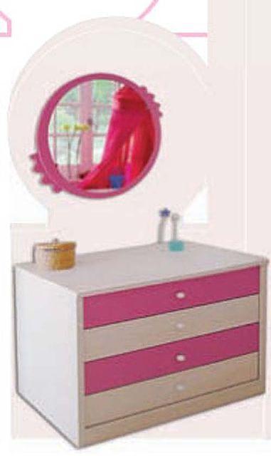 Παιδική Συρταριέρα-Σιφονιέρα Kidland Syr O1-Syr O1