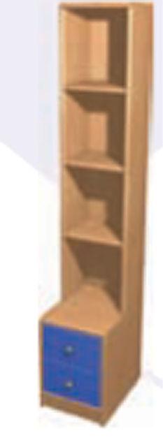 Παιδική Βιβλιοθήκη Kidland Βιβο 3-Βιβο 3