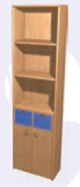 Παιδική Βιβλιοθήκη Kidland Βιβο 5-Βιβο 5