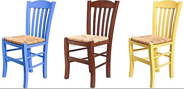 Καρέκλα κήπου Oikia kantis Casa-Casa