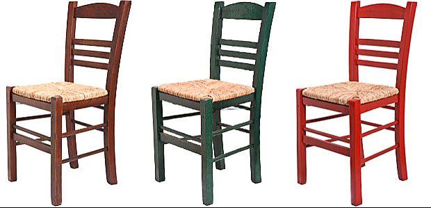 Καρέκλα κήπου Oikia kantis Επιλοχία-Επιλοχία
