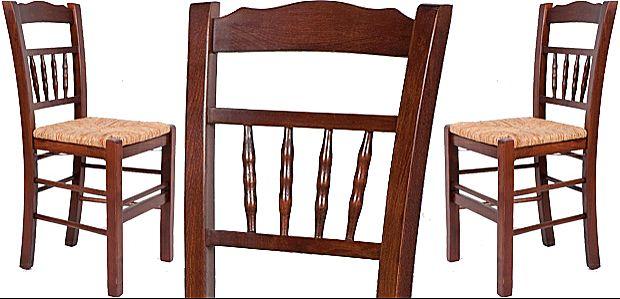 Καρέκλα κήπου Oikia kantis Καγκελάκι-Καγκελάκι