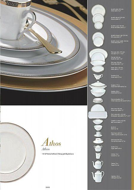Σερβίτσιο πιάτων-φαγητού Deshoulieres Athos or & Platine-Athos or & Platine