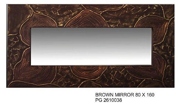 Καθρέφτης Gallerista by Repanis Brown-Brown Mirror