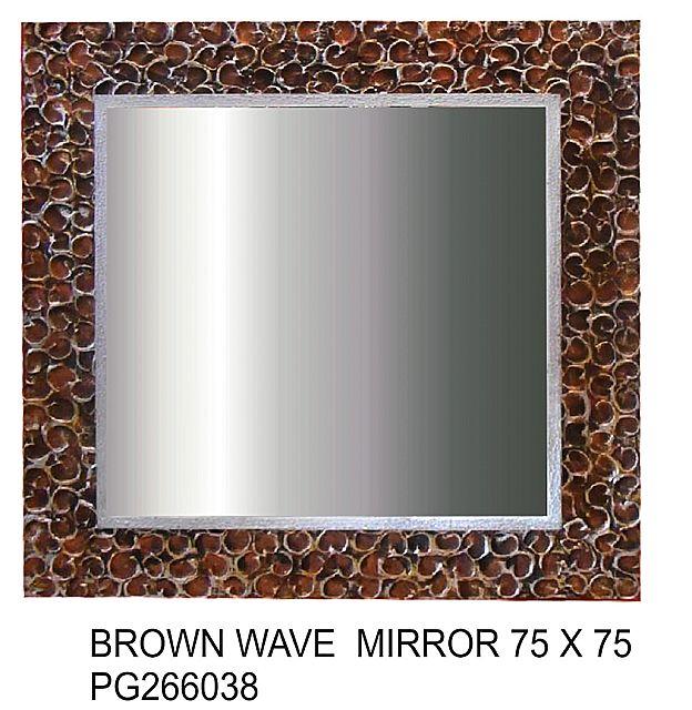 Καθρέφτης Gallerista by Repanis Brown-Brown wave