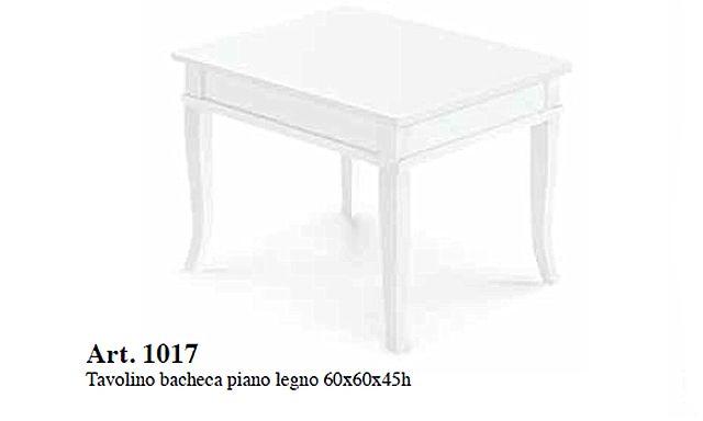 Τραπεζάκι σαλονιού Sofa And Style Αrt 1017-Αrt 1017