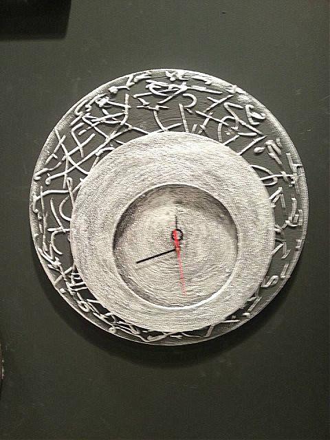 Ρολόι τοίχου Gallerista by Repanis Gray Rain-Gray Rain