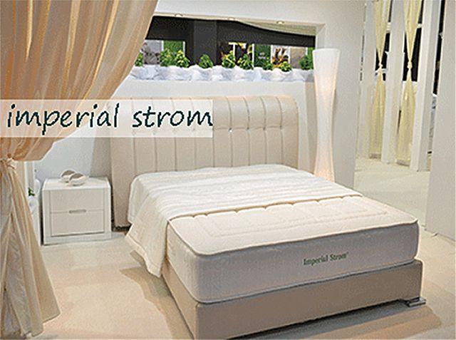 Κρεβάτι επενδυμένο Imperial Strom Αννίτα-Αννίτα