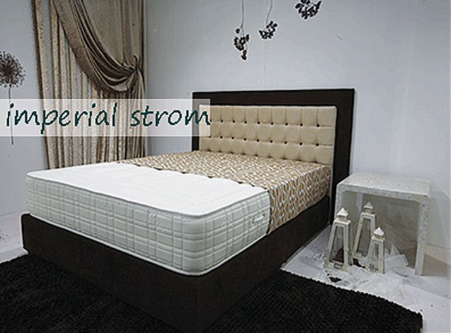 Κρεβάτι επενδυμένο Imperial Strom Αδμήτη-Αδμήτη
