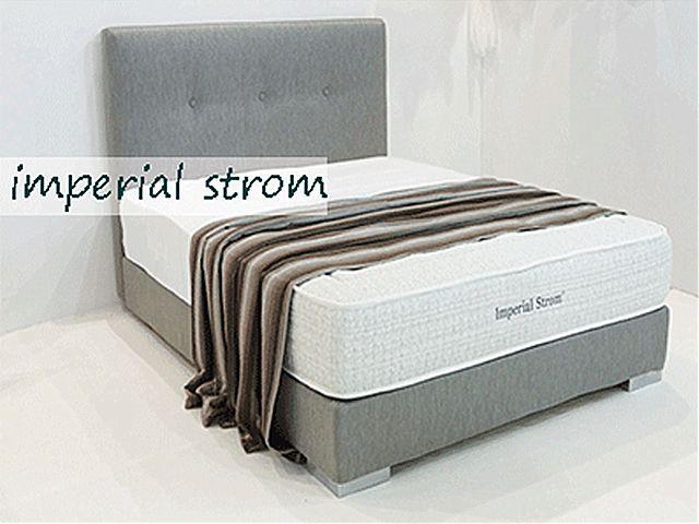 Κρεβάτι επενδυμένο Imperial Strom Ιόλη-Ιόλη
