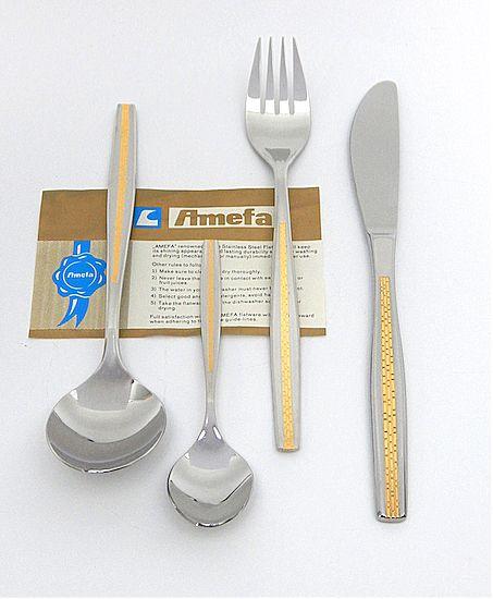Μαχαιροπήρουνα Σετ Κεσίσογλου Amefa-9872