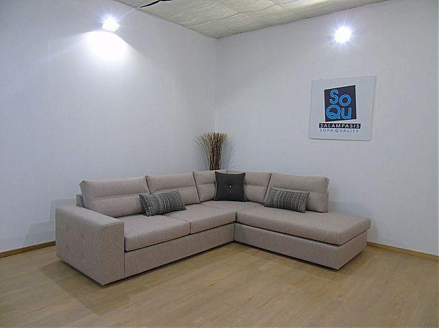 Καναπές γωνιακός Sofa And Style Hilton-Hilton