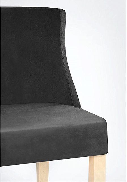 Καρέκλα τραπεζαρίας Sofa And Style anesis-c3