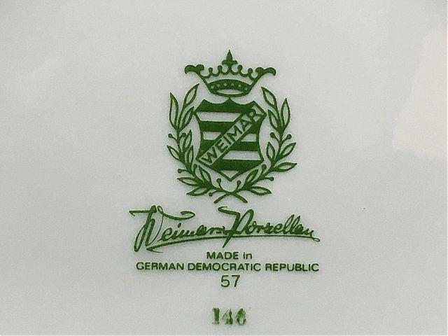 Πιάτo/Πιατάκι Weimar Jutta-122/25