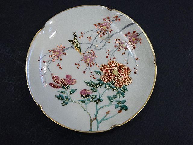 Πιάτο διακοσμητικό Satsuma Vintage-P1080/10