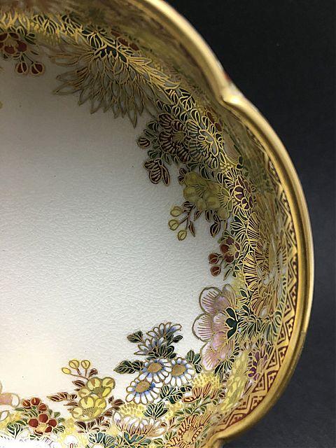Κουπ διακοσμητικό Satsuma Vintage-B624/9