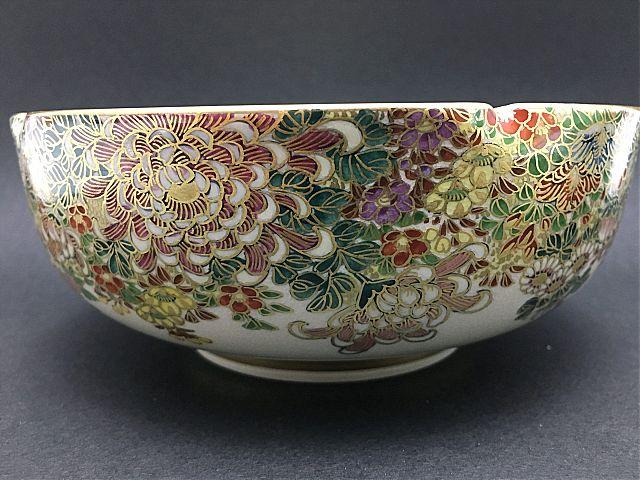 Κουπ διακοσμητικό Satsuma Vintage-B624/15