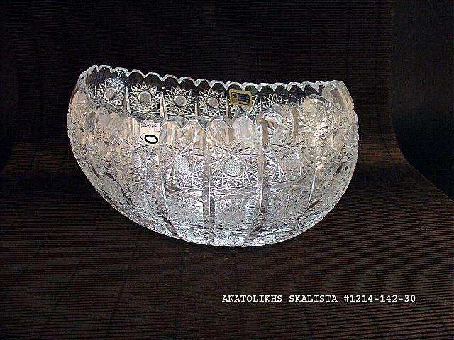 Κουπ διακοσμητικό Κεσίσογλου 1214-1214-142-30