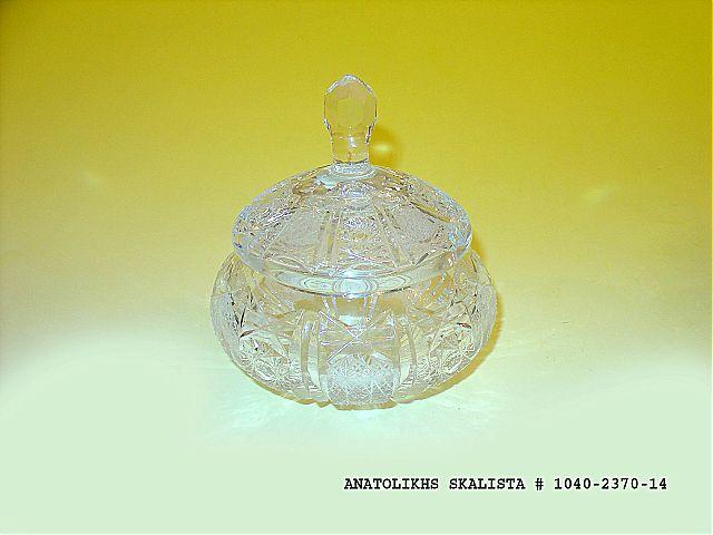 Φοντανιέρα Κεσίσογλου 1040-1040-2370-14