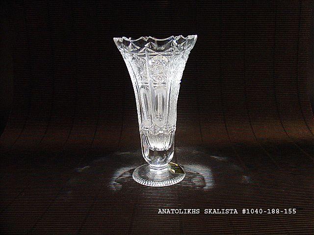 Βάζο Κεσίσογλου 1040-1040-188-15