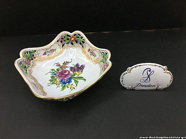 Κουπ διακοσμητικό Dresden Porzellan manufaktur Vintage-6443