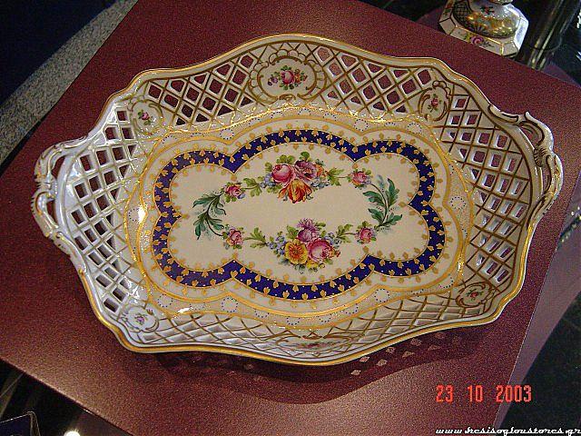 Κουπ διακοσμητικό Dresden Porzellan manufaktur Vintage-8463-1095