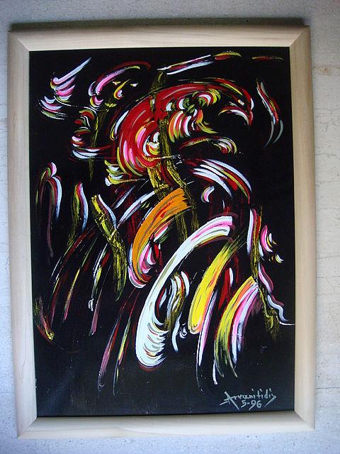 Πίνακας ζωγραφικής Αρβανιτίδης 041-041