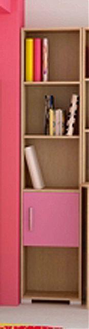 Παιδική Βιβλιοθήκη Oikia kantis Νο 13-Νο 13 ροζ